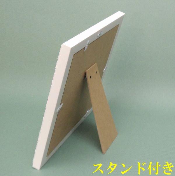 <img class='new_mark_img1' src='https://img.shop-pro.jp/img/new/icons25.gif' style='border:none;display:inline;margin:0px;padding:0px;width:auto;' />ファンタジア ホワイトシルバー 200角 14cm窓マット付 箱なし 軽量PETシート・スタンド付き額縁  オシャレなフレーム