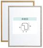 <img class='new_mark_img1' src='https://img.shop-pro.jp/img/new/icons1.gif' style='border:none;display:inline;margin:0px;padding:0px;width:auto;' />プラハ 八切 水彩・デッサン額 華やか