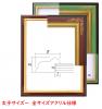 7202 小全紙 水彩・デッサン額縁 アクリル仕様 木製