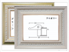 <img class='new_mark_img1' src='https://img.shop-pro.jp/img/new/icons25.gif' style='border:none;display:inline;margin:0px;padding:0px;width:auto;' />スプリィ 40号【F/P/M/Sサイズ】【大型商品※】(同梱不可・代引き不可商品※) 油彩額縁 アクリル仕様