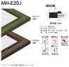 <img class='new_mark_img1' src='https://img.shop-pro.jp/img/new/icons1.gif' style='border:none;display:inline;margin:0px;padding:0px;width:auto;' />MH-E20J F6マット付き※ スケッチF6 デッサン額縁 樹脂フレーム アクリル仕様