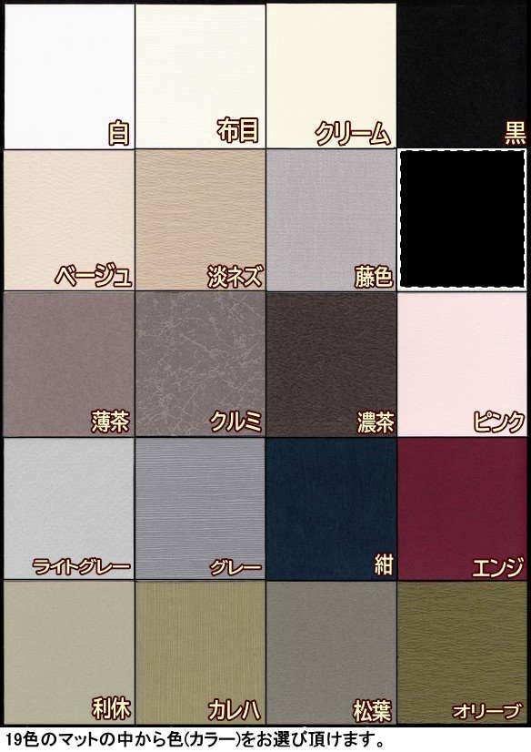 小全紙 マット寸法660×509(505)mm