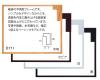 D771 水彩F4 メーカーマット付※ 水彩F4 木製フレーム アクリル仕様