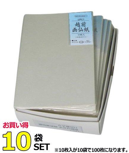 LPC1越前画仙紙 1箱(はがき10枚入り×10袋)