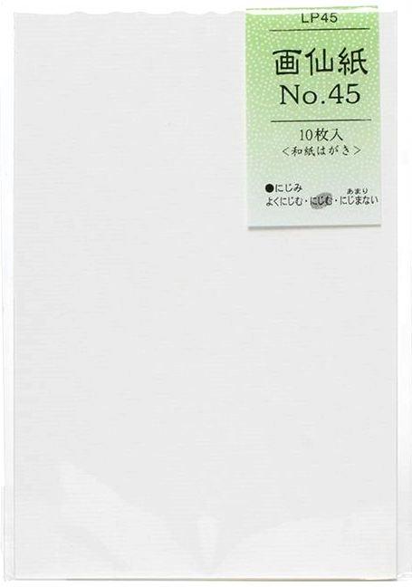 LP45画仙紙 1箱(10枚入り×10袋)
