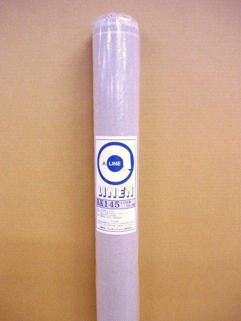 麻100% クレサンジャパン KK145 ロールキャンバス 145cm×10.3M