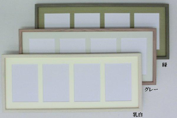 草木 はがき四つ窓 50×20 表面保護 アクリル仕様