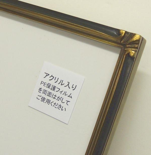 珠かんざし 金+黒 四つ切<424×348mm・四ツ切>デッサン額縁<木製>アクリル仕様