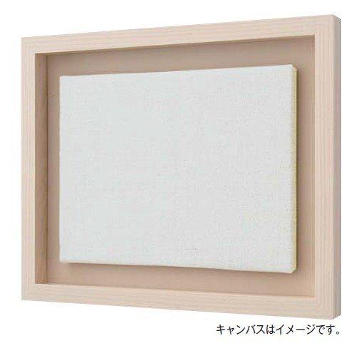 アッシュ材の木製額縁例