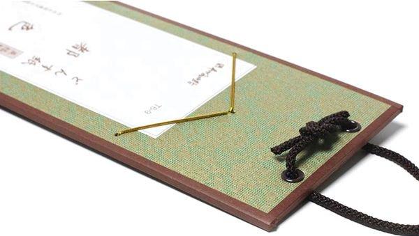 どんす紙短冊用 緑
