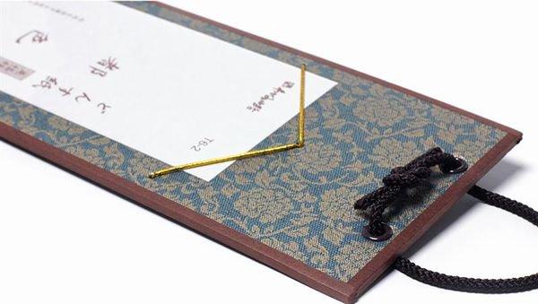 どんす紙短冊用 紺10枚セット