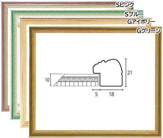 マジョルカ 20センチ角額 ガラス