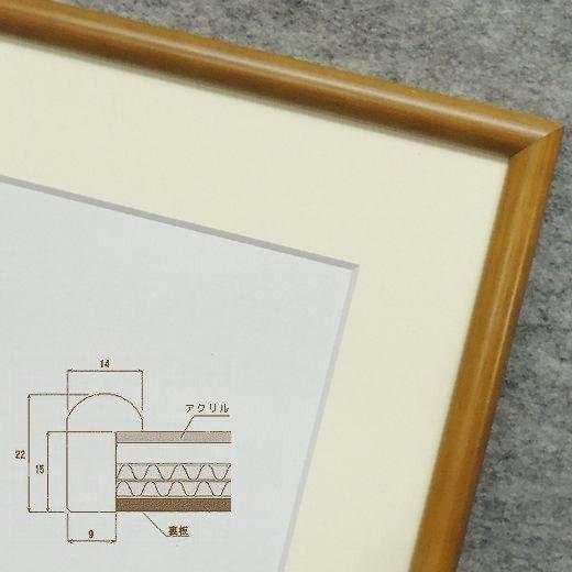 MM02ーモカ 水彩F4 四切額縁 アクリル付