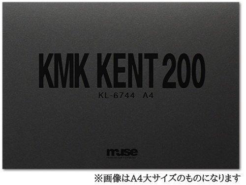 ミューズ KMKケント 200g A4