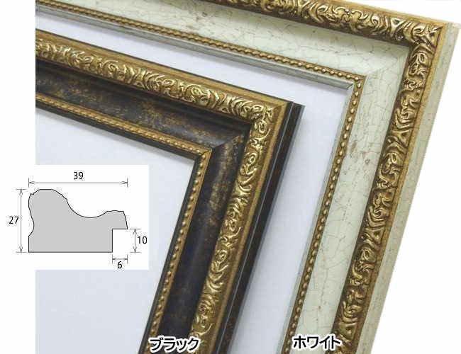 1644  150×150mm 正方形デッサン額縁 受注生産品