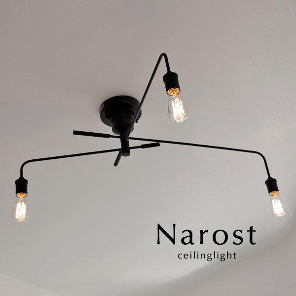 3灯シーリングライト アンティーク レトロ 照明 [Narost]