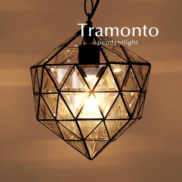 ペンダントライト ガラス 照明 1灯 [Tramonto]