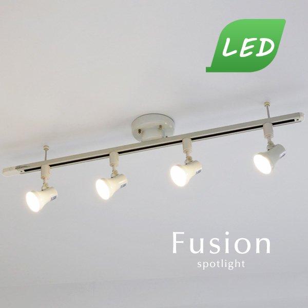LED 4灯スポットライト ダクトレール [Fusion/ホワイト]