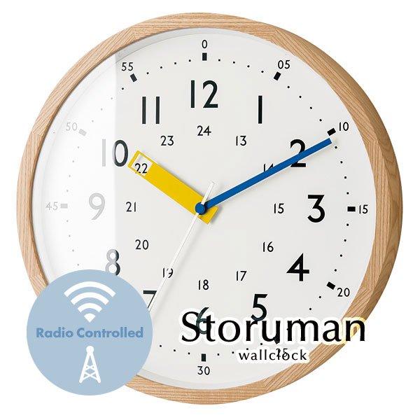 ウォールクロック 子供 電波時計 [Storuman/イエロー]