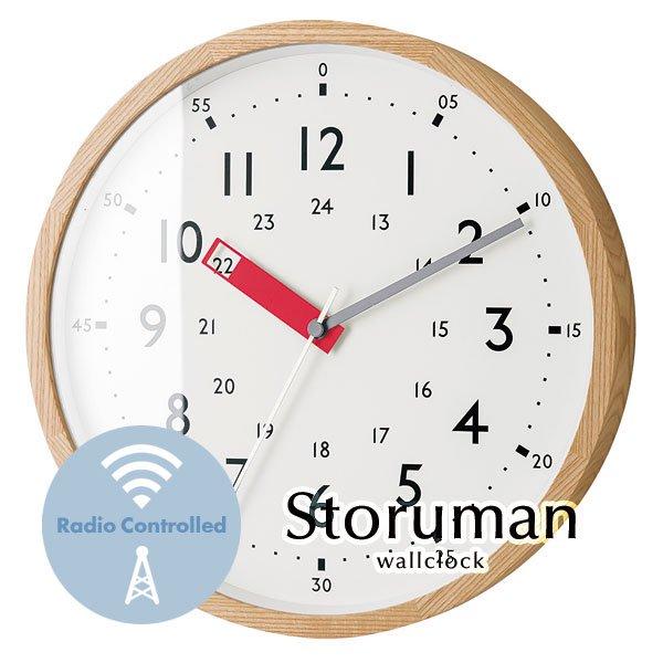 ウォールクロック 24時間 電波時計 [Storuman/レッド]