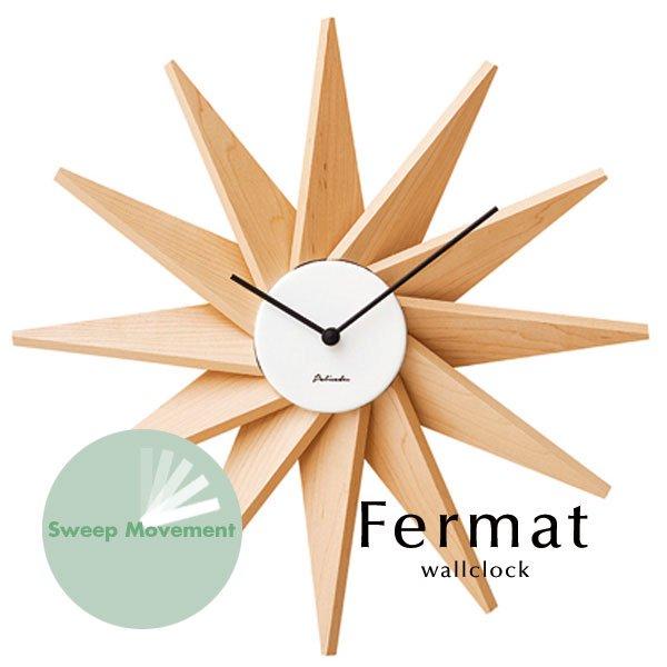 ウォールクロック 北欧 木製 [Fermat/ホワイト]