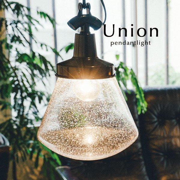 ペンダントライト ガラス LED電球 1灯 [Union/バブル]
