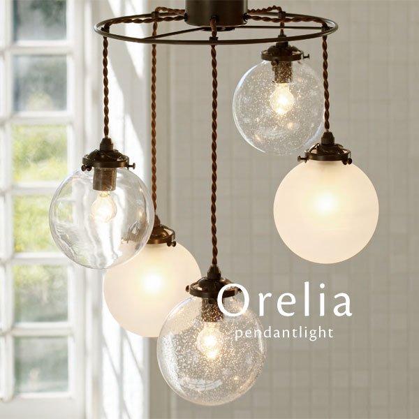 5灯ペンダントライト LED ガラス 照明 [Orelia]