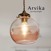 ペンダントライト ガラス LED 1灯 [Arvika/ピンク]