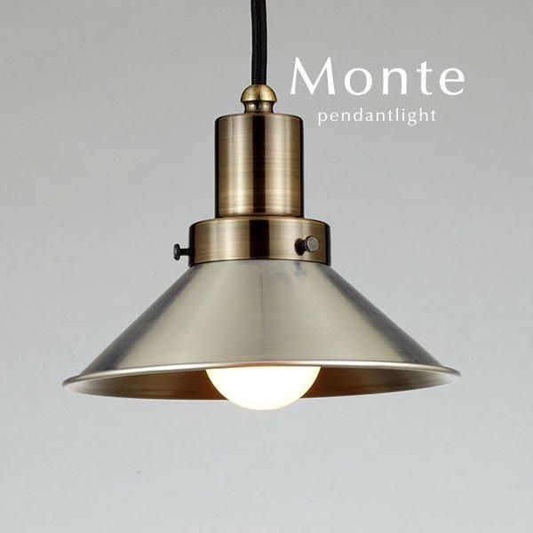 ペンダントライト ブロンズ LED 和風 [Monte]