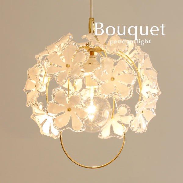 ペンダントライト 照明器具 1灯 [Bouquet-ring]