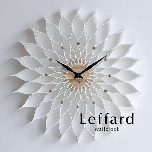 ウォールクロック ミッドセンチュリー [Leffard/ホワイト]