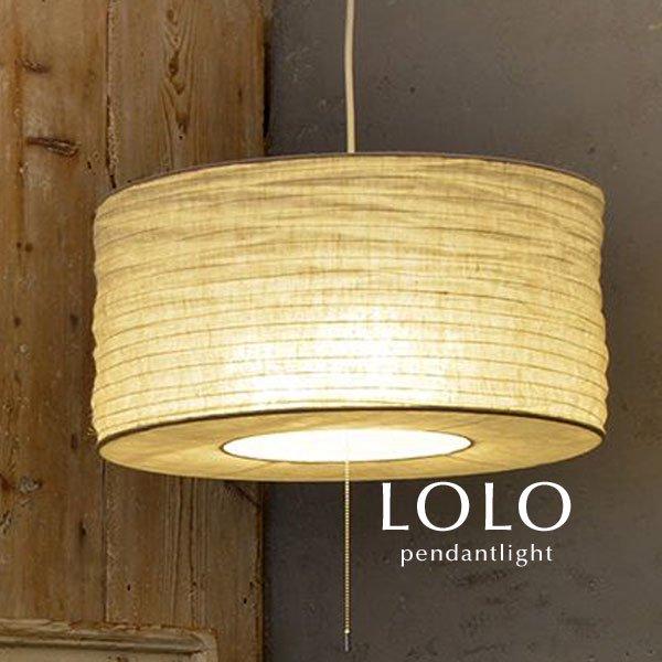 3灯ペンダントライト ファブリック LED [LOLO]