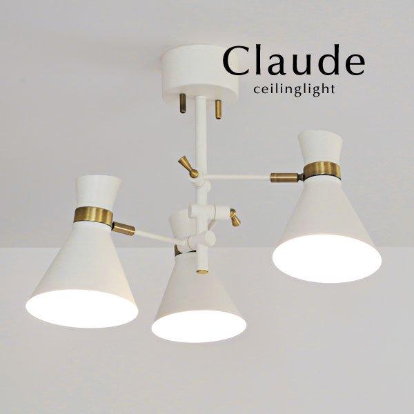 3灯シーリングライト LED おしゃれ [Claude/ホワイト]