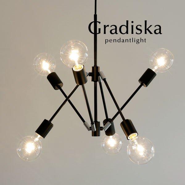 6灯ペンダントライト 照明器具 [Gradiska/ブラック]
