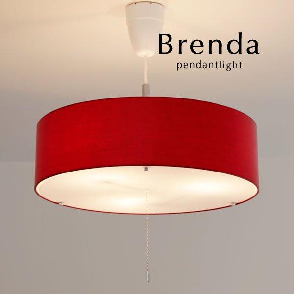 3灯ペンダントライト レザー LED [Blenda/レッド]