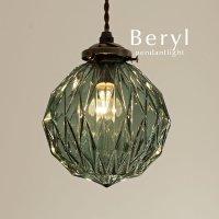 ペンダントライト ガラス LED電球 1灯 [Beryl/ブルー]