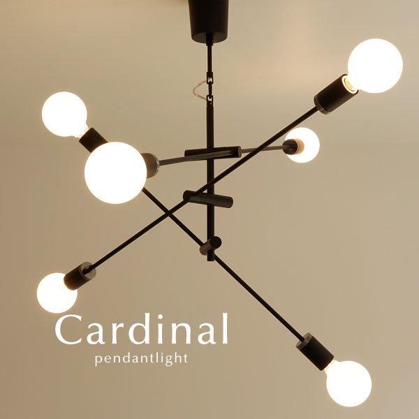 6灯ペンダントライト ブラック アンティーク [Cardinal]