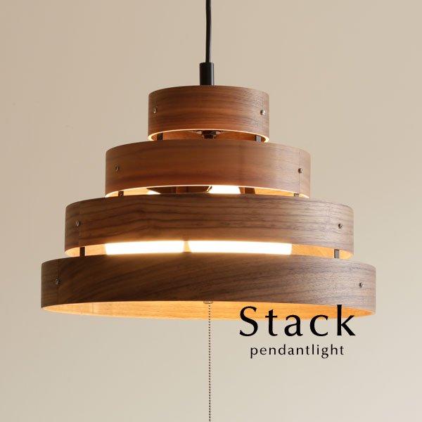 3灯ペンダントライト 木製 LED [Stack/ブラウン]