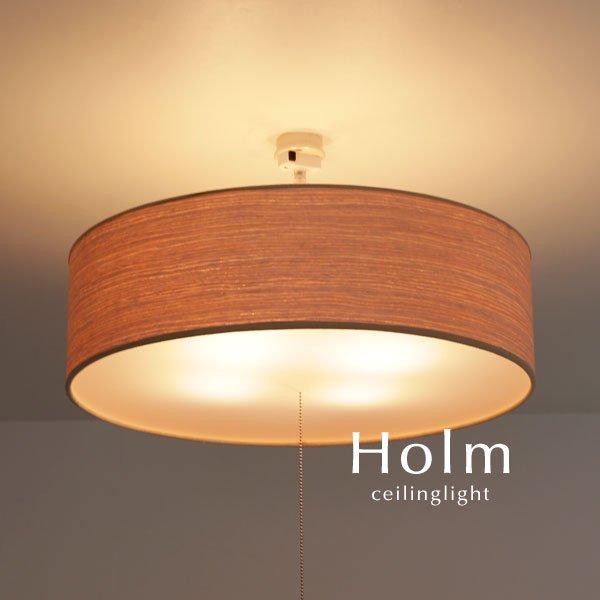 4灯シーリングライト LED 木製 [Holm/ナチュラル]