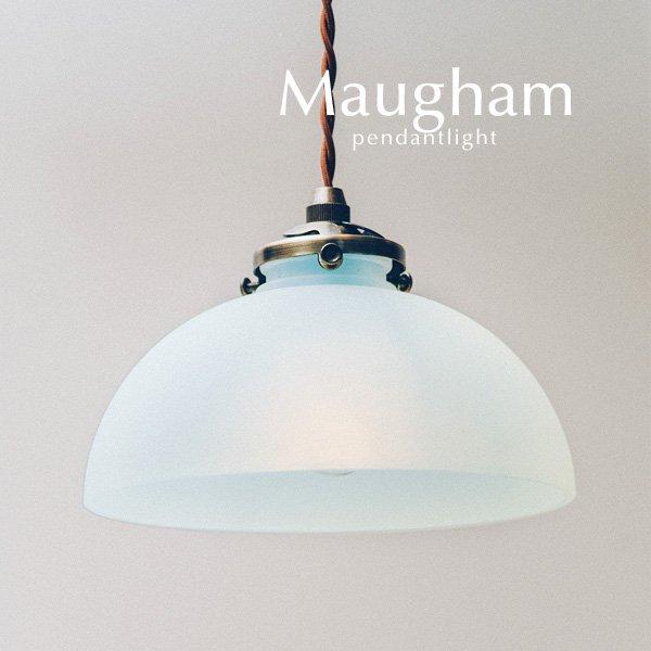ペンダントライト ガラス LED ブルー [Maugham]