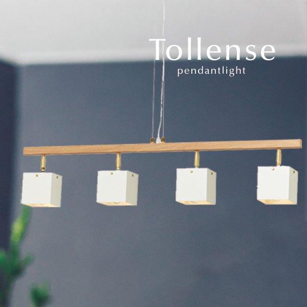 4灯ペンダントライト 木製 LED電球 [Tollense]