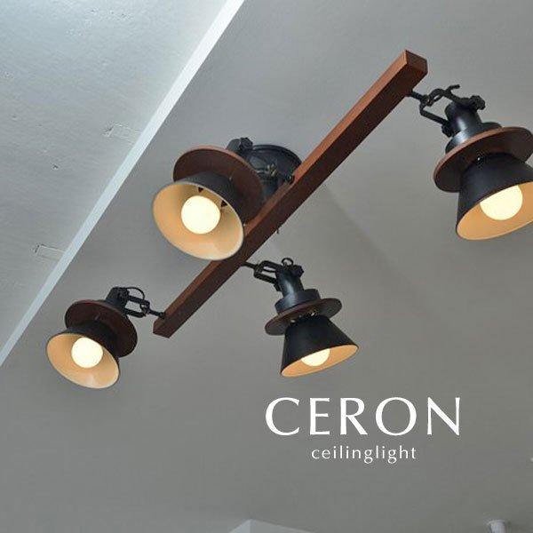 4灯シーリングライト 木製 LED電球 [CERON/ブラック]