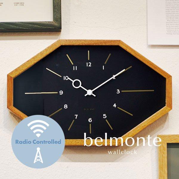 ウォールクロック 木製 電波時計 [Belmonte/ブラック]
