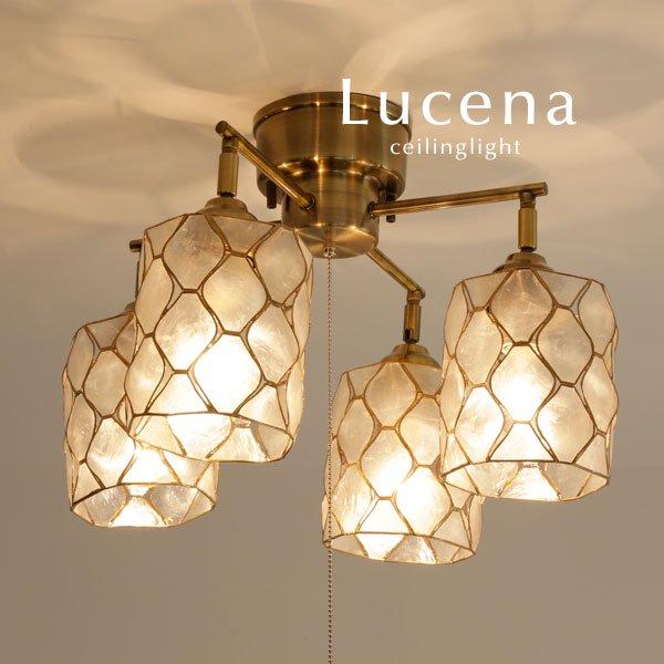 4灯シーリングライト カピス貝 LED [Lucena/ナチュラル]