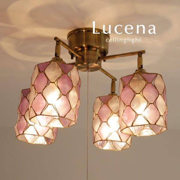 4灯シーリングライト カピス貝 LED [Lucena/パープル]