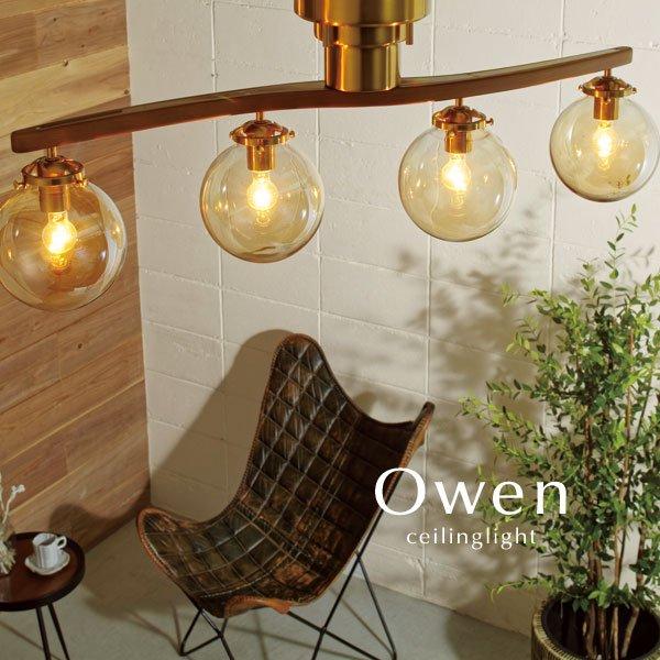 4灯シーリングライト ガラス LED 木製 [Owen]