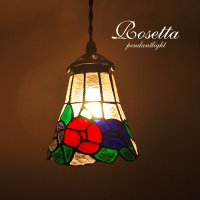 ステンドグラス ペンダントライト 照明 [Rosetta]