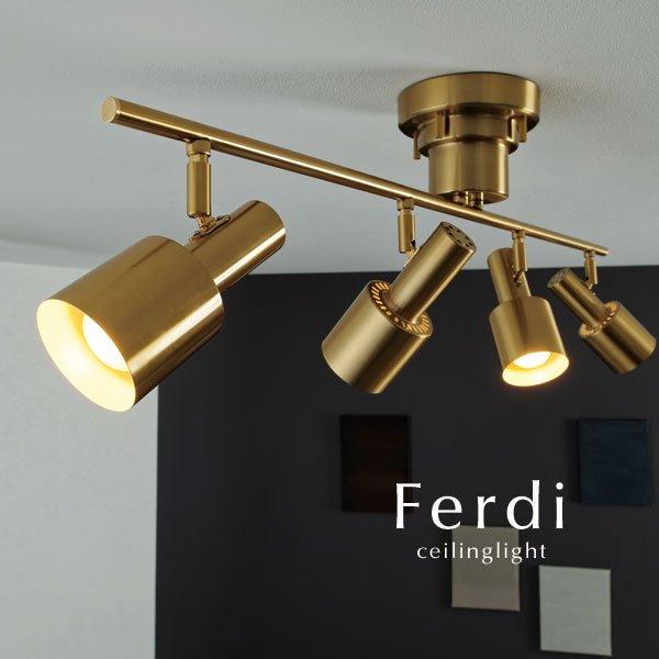 4灯シーリングライト スポットライト LED [Ferdi]