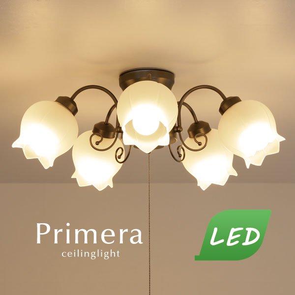 LED付き 5灯シーリングライト [Primera/アンティーク]
