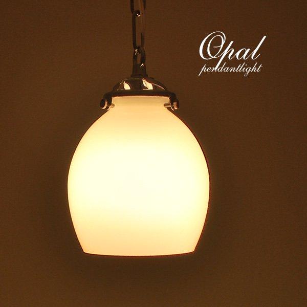アンティーク ペンダントライト ガラス 照明 [OPAL]